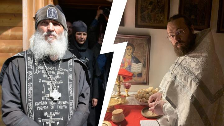 Тюменский священник вывез детей из скандального монастыря опального схимонаха Сергия
