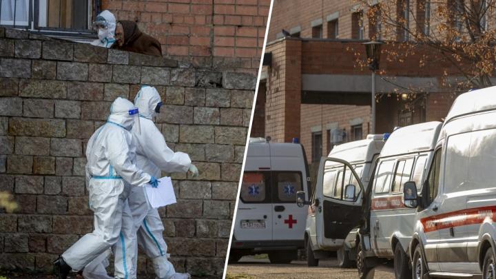 В Ярославской области заканчиваются места в COVID-госпиталях: где будут лечить больных коронавирусом