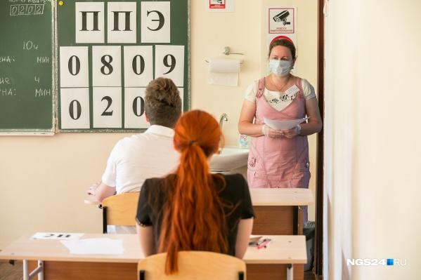 В этом году ЕГЭ сдавали в особенных условиях пандемии
