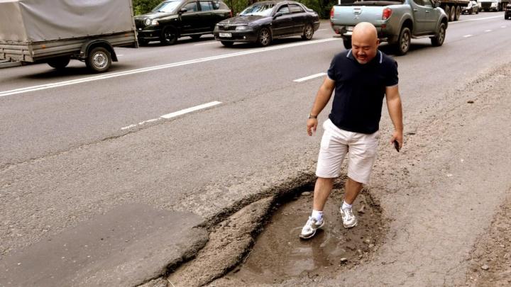 В Ярославле на ремонт дорожных ям потратят почти 80 миллионов рублей