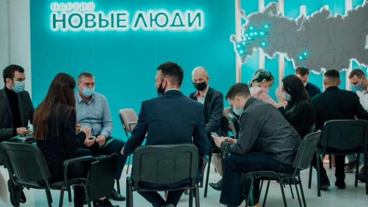 Партия «Новые люди» открыла отделение в Тюменской области
