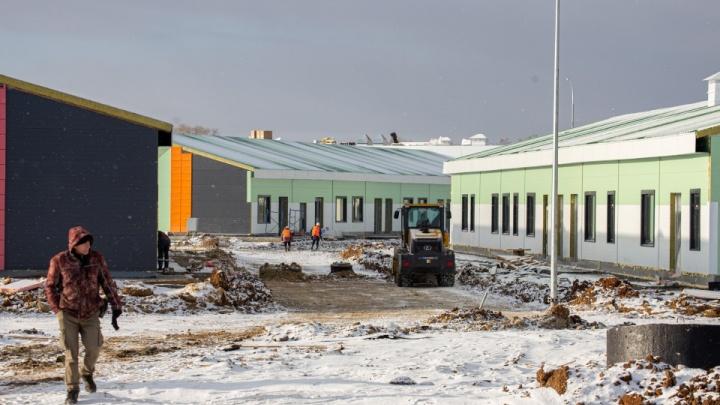Новая инфекционная больница под Челябинском начнет принимать пациентов с коронавирусом 10ноября
