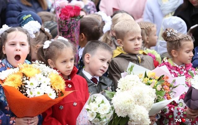 Челябинские школы стали отменять линейки для первоклашек