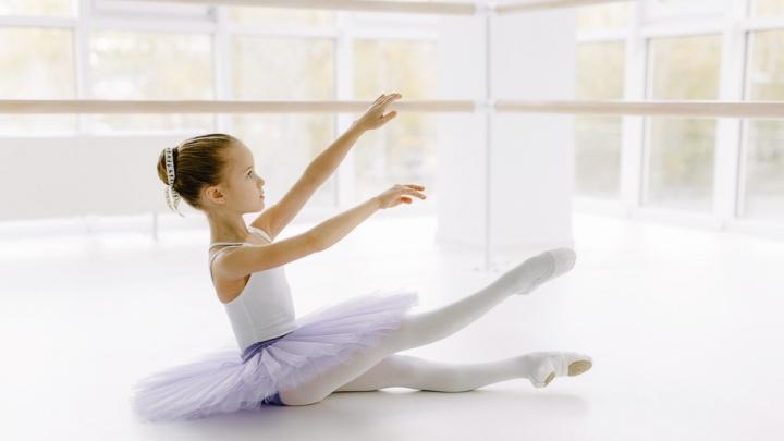 В Челябинске начнут готовить к поступлению в хореографические учебные заведения