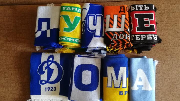 Дончанин выложил правила карантина фанатскими шарфами: 8 фото для любителей футбола (и не только)