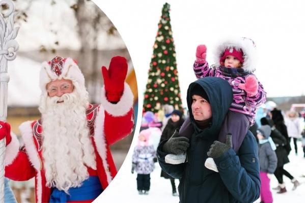 Большинство событий в зимней программе развлечений пройдет на свежем воздухе