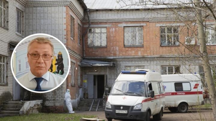 Заместителя директора ярославского депздрава поставили руководить городской больницей