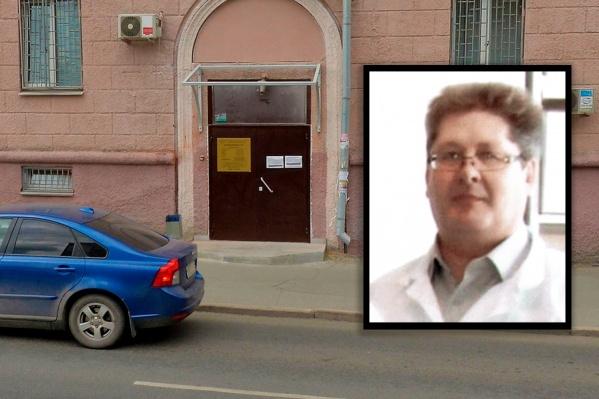 Юрий Ишимов был заведующим терапевтическим отделением
