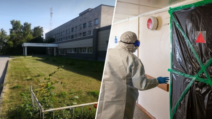 Тихий бунт: почти 30% сотрудников больницы № 3, куда везут больных ковидом, ушли в отпуска и на больничные