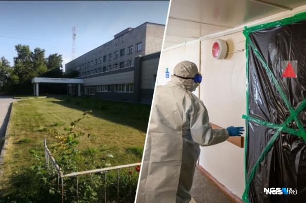 За последние два месяца, по данным Минздрава, из больницы уволились 15 человек