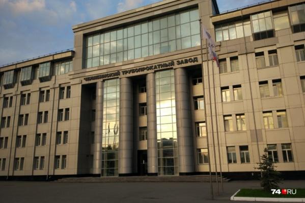 ЧТПЗ — один из градообразующих предприятий и символов Челябинска