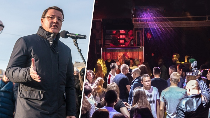 Азаров запретил ночным клубам и кинотеатрам работать из-за коронавируса