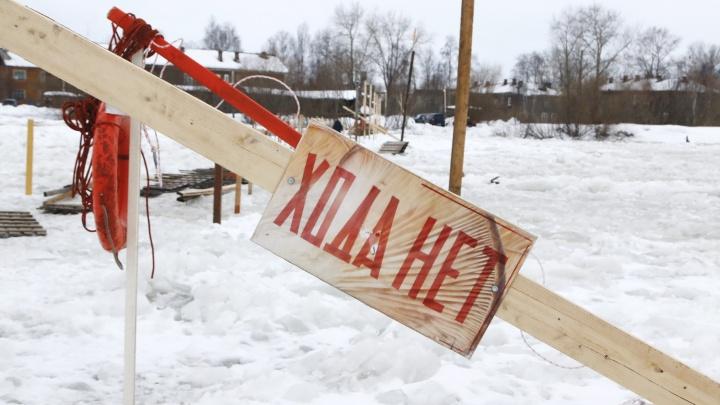 В Архангельской области из-за теплой погоды закрыты еще три переправы