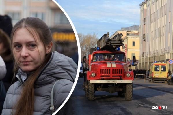 """Расследование уголовного дела Светланы Прокопьевой<a href=""""https://29.ru/text/criminal/69029071/"""" class=""""_"""" target=""""_blank""""> было завершено в марте</a>. Сегодня, 6 июля, ей должны огласить приговор"""