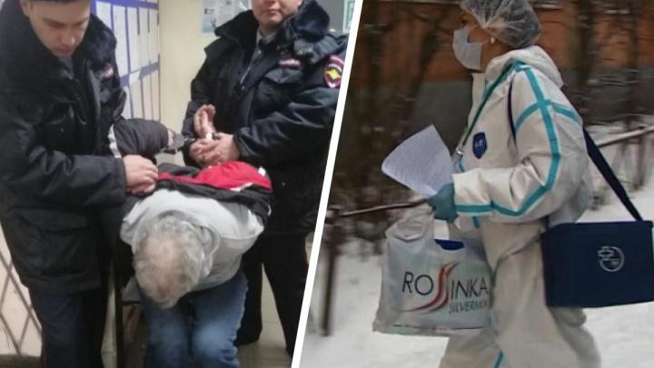 Бесплатные лекарства от COVID и облава на маньяка: что случилось в Ярославской области за сутки