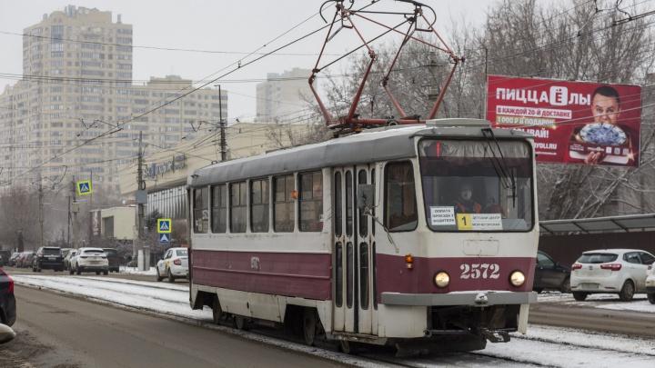 В Волгограде возобновил работу трамвай №1: расписание движения