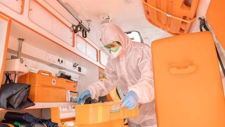 В Минздраве рассказали, кто из жителей Самарской области получит бесплатные лекарства от COVID
