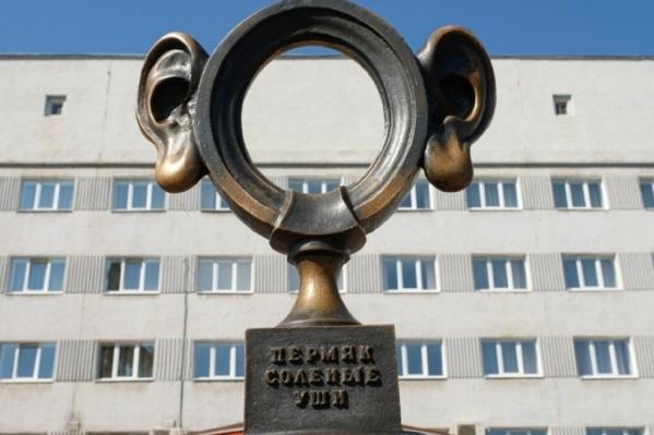«Пермяк — соленые уши» — один из двух памятников из Перми, участвующих в конкурсе