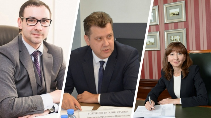 Министры отчитываются о доходах: смотрим, кто в Новосибирской области заработал больше остальных
