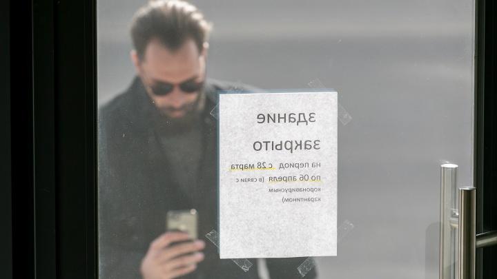 «Рискуем получить социальный взрыв»: общественники Красноярска попросили у Путина поддержки бизнеса