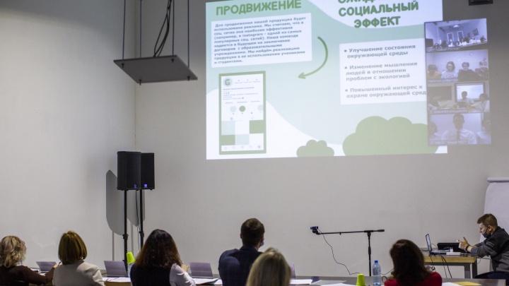 Блокноты из макулатуры и магазины в подъезде: в Ростове-на-Дону прошел конкурс социальных бизнес-идей