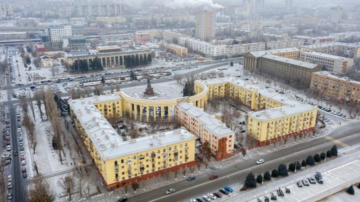 Ждем глобальное потепление: смотрим погоду в Волгограде на середину декабря