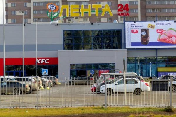 В выходные представители надзорного ведомства нанесли визит в гипермаркет и на рынок