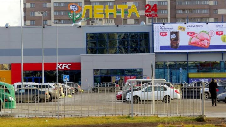 В Тюмени собираются закрыть рынок «Михайловский» и гипермаркет «Лента»