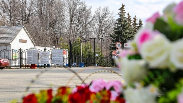 Сегодня, в День поминовения и почитания, в Башкирии открываются кладбища
