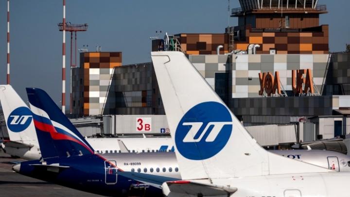 Самолет, летевший рейсом Игарка — Уфа, экстренно сел в Сургуте