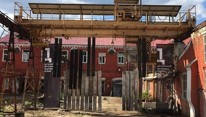 На заводе Шпагина проводят конкурс стрит-арта «Счастье производства»