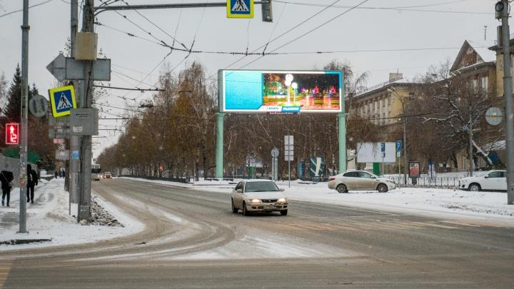 МЧС: в Новосибирске понизится температура и начнётся гололёд