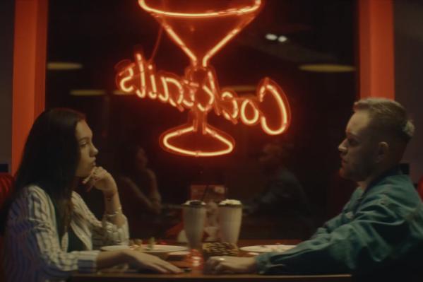 Новый клип — о любви и расставании