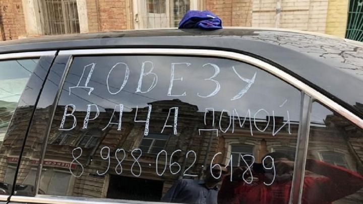 «Довезу врача до дома»: в Волжском водители организовали антиковидную акцию в поддержку медиков
