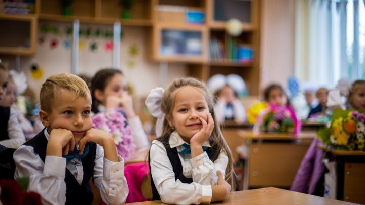 Без дистанта и торжеств: каким будет новый учебный год в Кузбассе