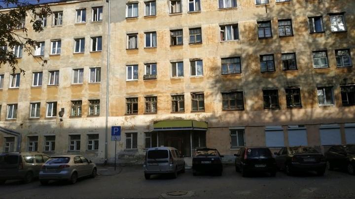 В одном из общежитий УрФУ обнаружен коронавирус