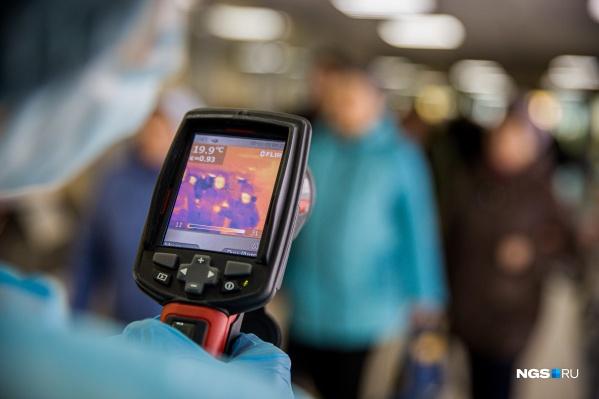 Всех пассажиров в аэропорту проверяют с помощью тепловизора