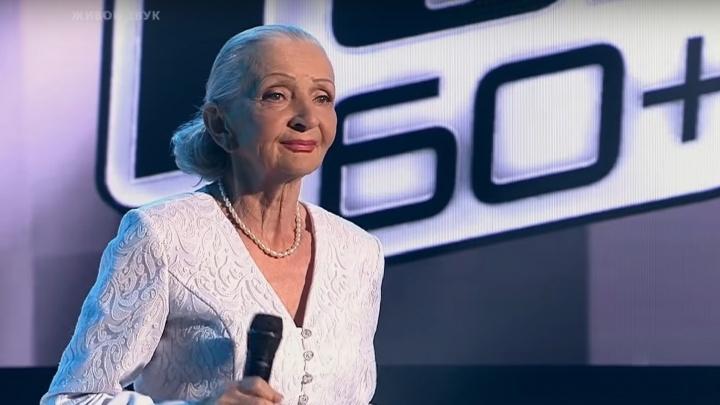 82-летняя северодвинка спела на слепых прослушиваниях шоу «Голос 60+» на Первом канале