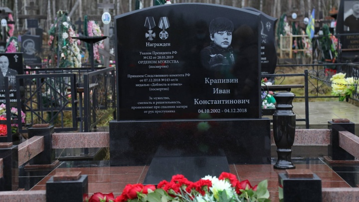 На могиле северодвинца Ивана Крапивина, защитившего мать от соседа, установили памятник