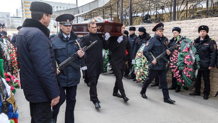 В Волгограде простились с убитым полицейским