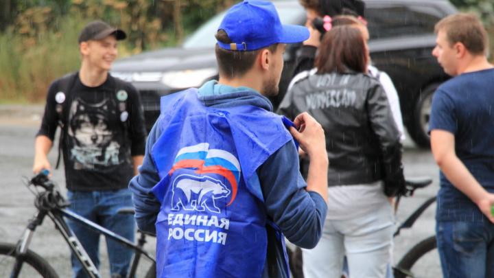 В Индиге 14 единороссов решили выйти из партии, протестуя против слияния НАО и Архангельской области
