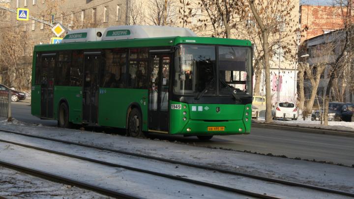 В Гортрансе определились, когда запустят новые автобусные маршруты к метро на Ботанике