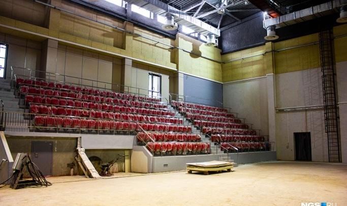 В Новосибирске объявили новый аукцион на волейбольный центр