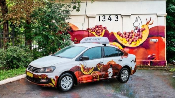 На рисованной машине — в «Желейный ресторан»: приложение «Яндекс.Такси» будто раскрасили дети