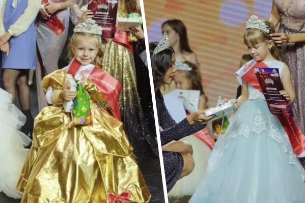 Все 20 маленьких участников детского конкурса удостоились титулов за свои старания
