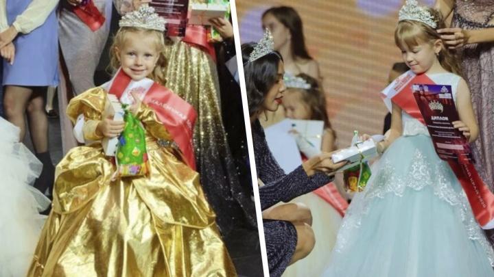 В Красноярске выбрали победителей детского конкурса красоты