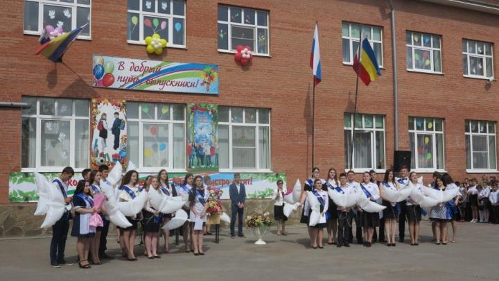Школа в Азовском районе полностью перешла на дистанционное обучение