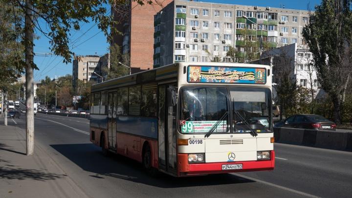 Власти запустили голосование за отмену автобусных маршрутов в Ростове