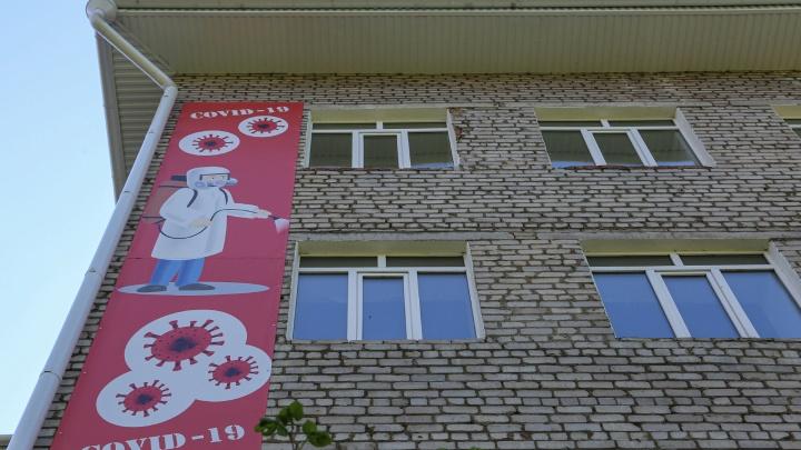 В Башкирии медики получили деньги за борьбу с коронавирусом только после вмешательства прокуратуры