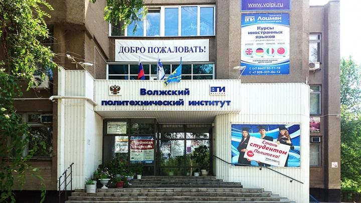 В Волжском преподавателя политеха осудили за взятки от студентов